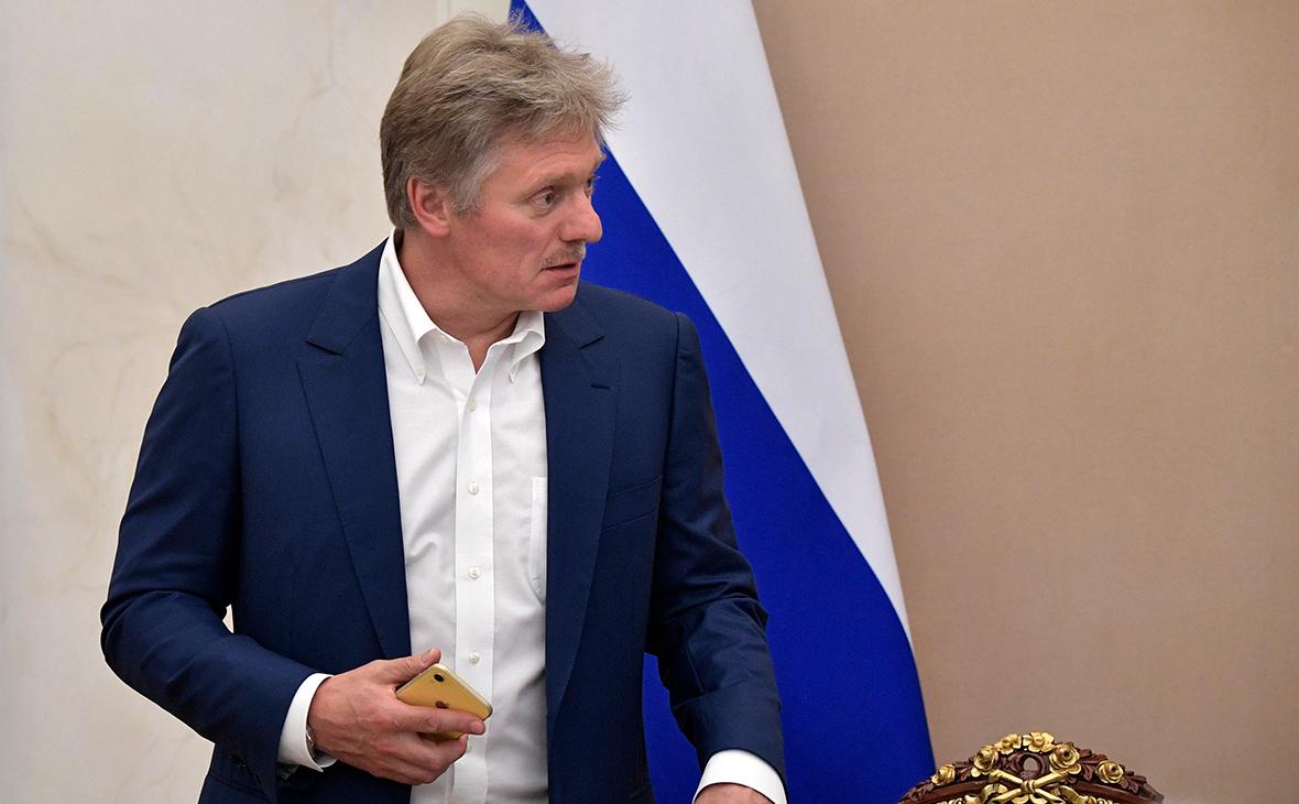 Кремль счел Украину не готовой к телемосту с Россией