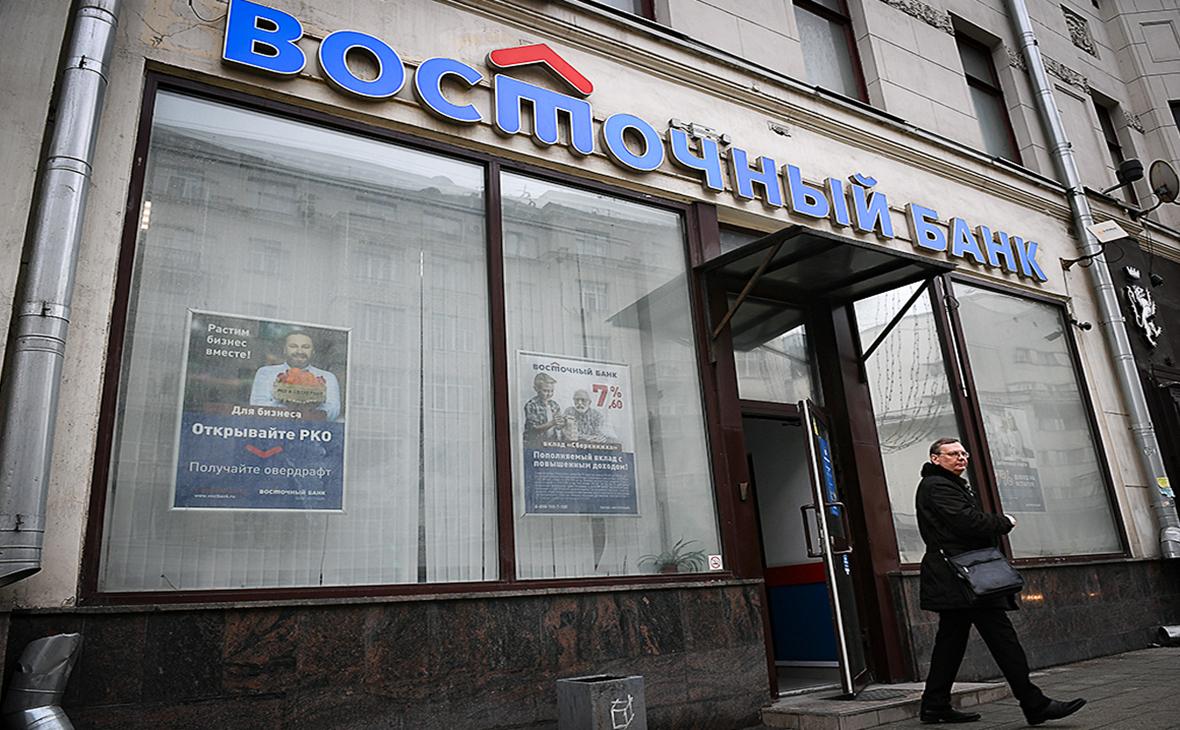 Банк «Восточный» отчитался о 5,7 млрд руб. прибыли