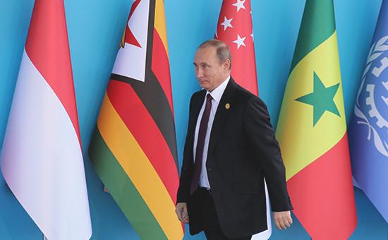 Президент России Владимир Путин вовремя встречи глав государств—участников «Группы двадцати»