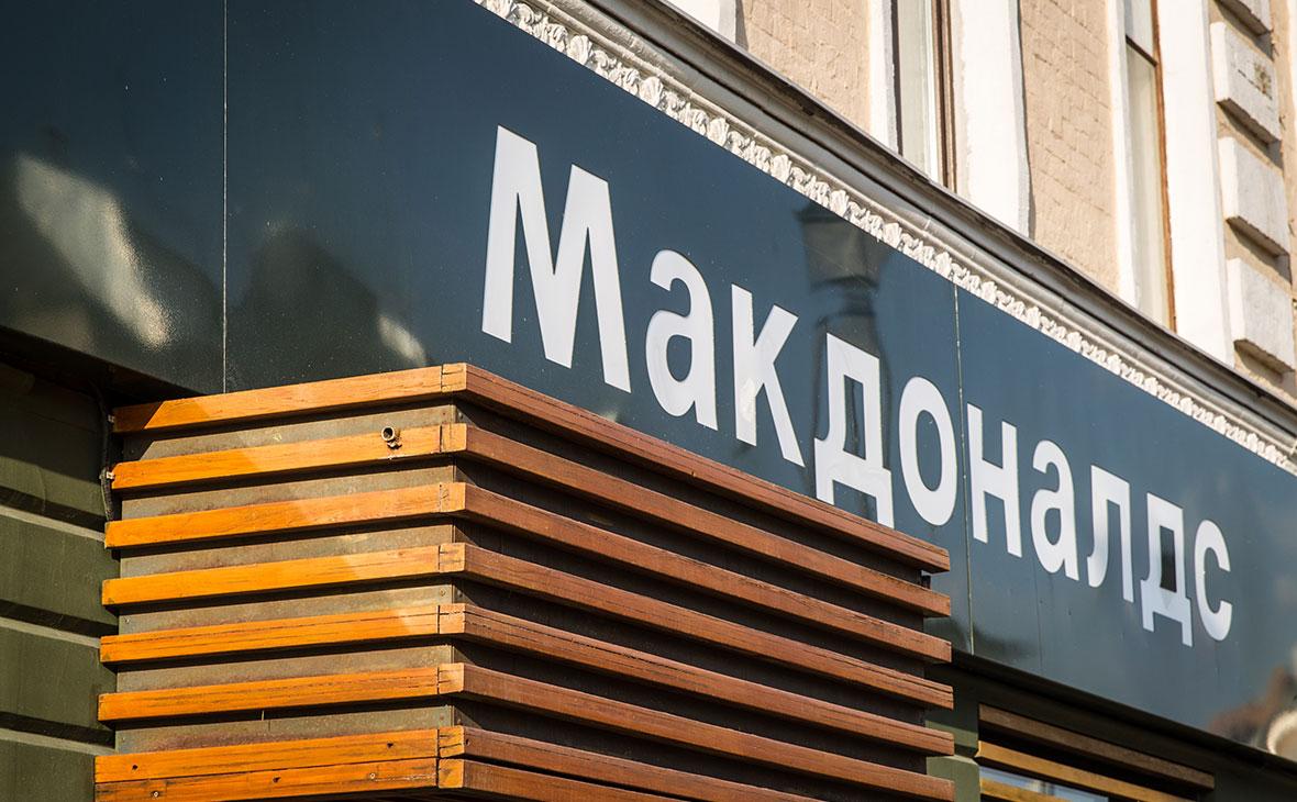 Как проверить налог на автомобиль по номеру машины в москве