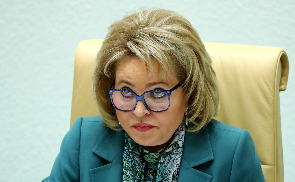Матвиенко попеняла главе Минобрнауки на недостаток амбиций