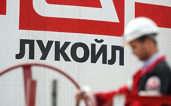 Акции ЛУКОЙЛа управляющие считают одними из самых привлекательных в России