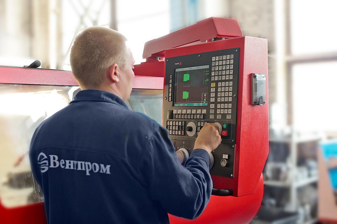 Фото:Вентпром