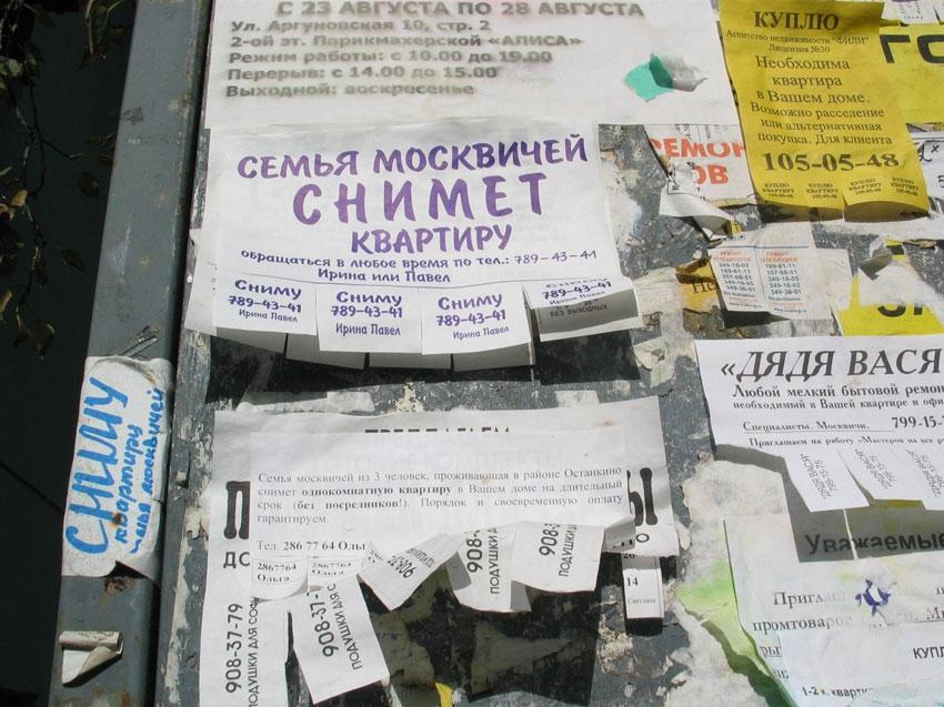Фото:Anvar Galeev / Russian Look