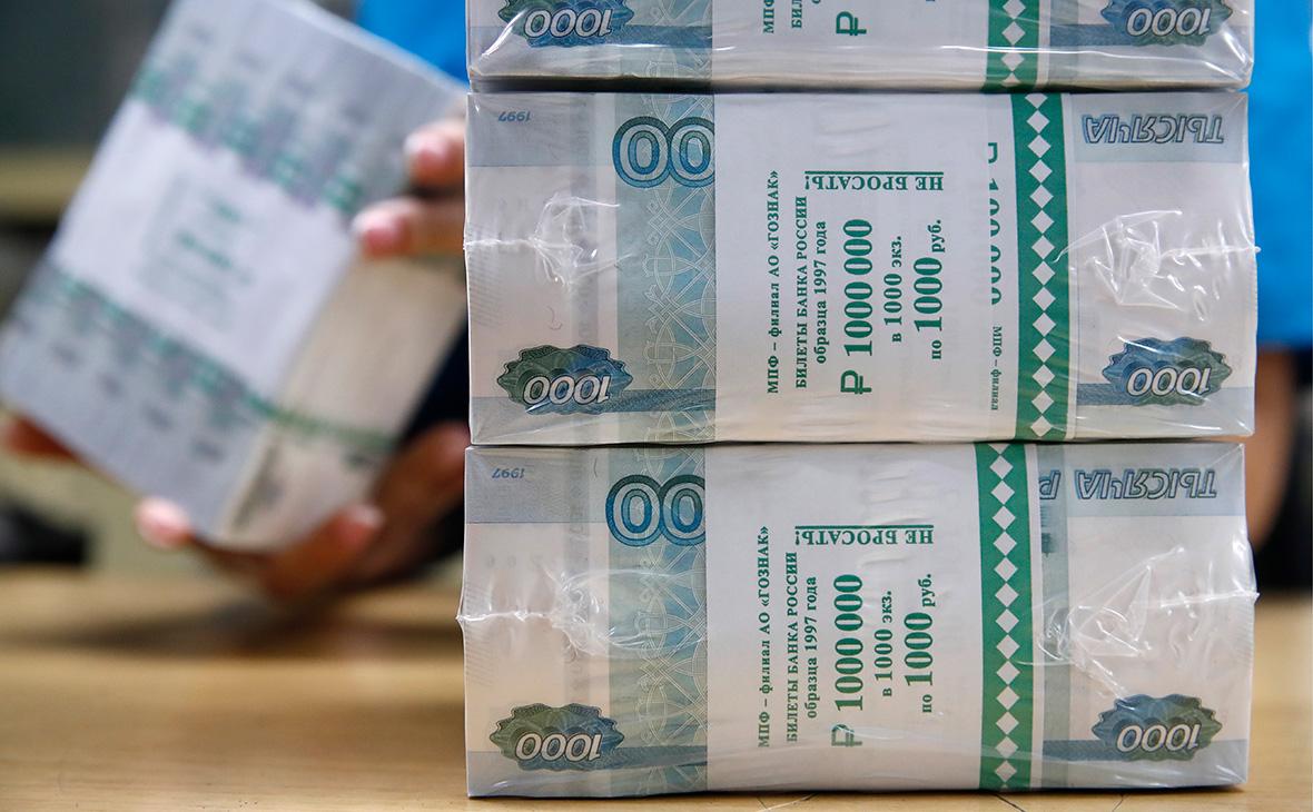 Исполнение бюджета России оказалось самым низким за 11 лет