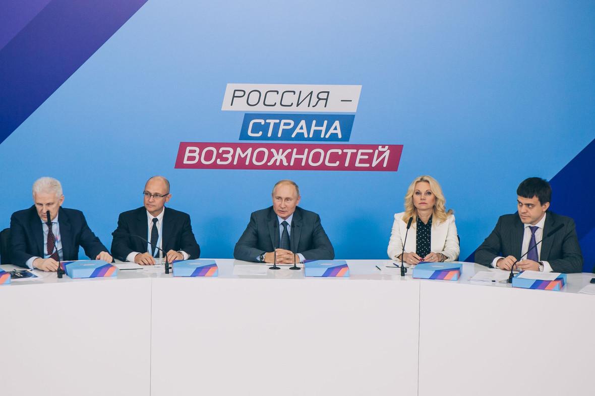 Фото:сайт конкурса «Лидеры России».