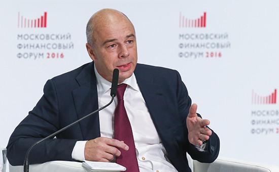 Министр финансов России Антон Силуанов на Первом Московском финансовом форуме
