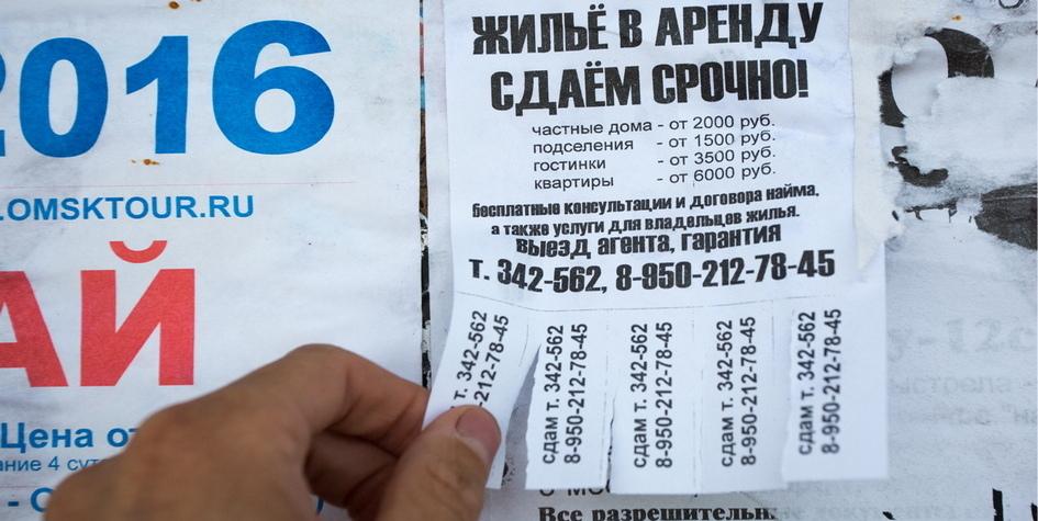 Фото: Дмитрий Феоктистов/ТАСС
