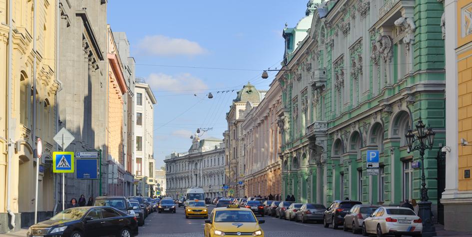 Вид на улицу Ильинка в сторону Старой площади