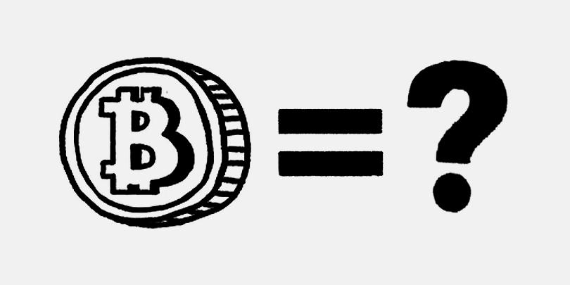 Курс Bitcoin начал движение к $7800. Но все может измениться :: РБК.Крипто