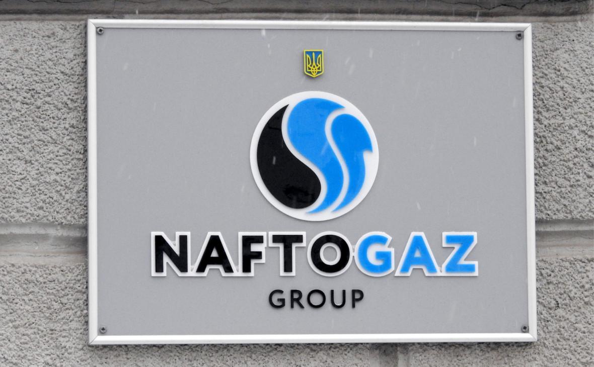 «Нафтогаз» сообщил о потраченных на суды с «Газпромом» миллионах долларов