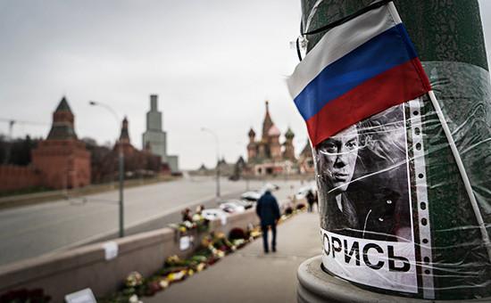 Место убийства политика Бориса Немцова. Большой Москворецкий мост, 2015 г.