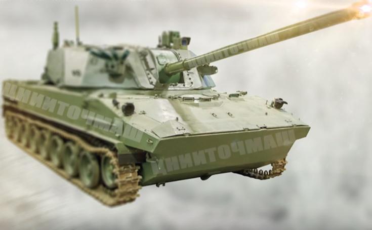 Самоходное орудие «Лотос»