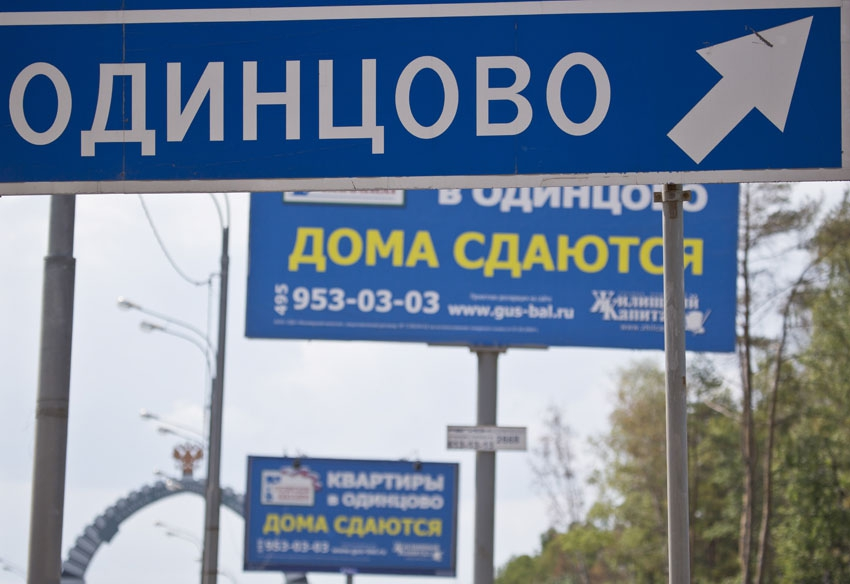 Фото: ИТАР-ТАСС/ Артем Геодакян