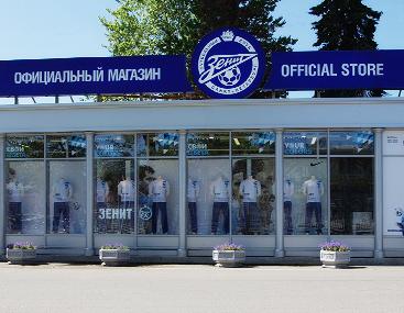 Фото:shop.fc-zenit.ru