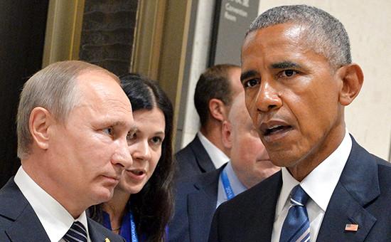 Президент России Владимир Путин (слева) ипрезидент США Барак Обама вовремя встречи вХанчжоу. 5 сентября 2016 года