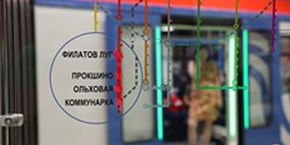 Фото:Василий Кузьмиченок/ТАСС