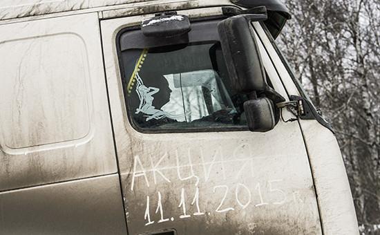 Массовая акция протеста дальнобойщиков в Екатеринбурге