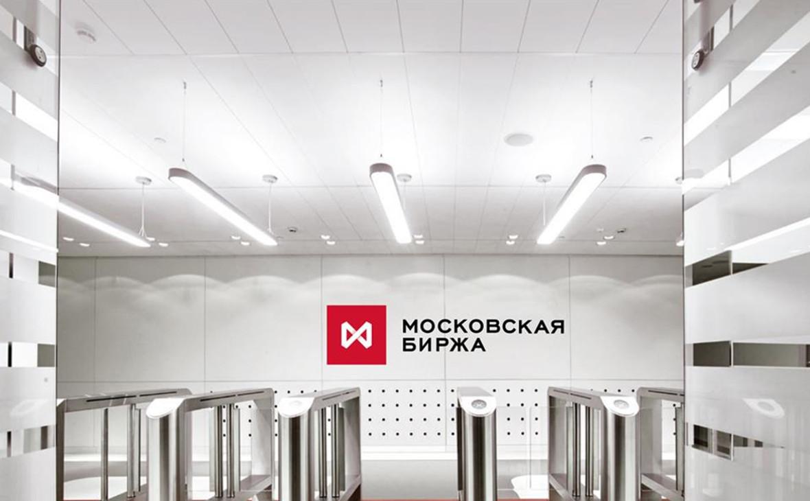 Фото:Московская биржа