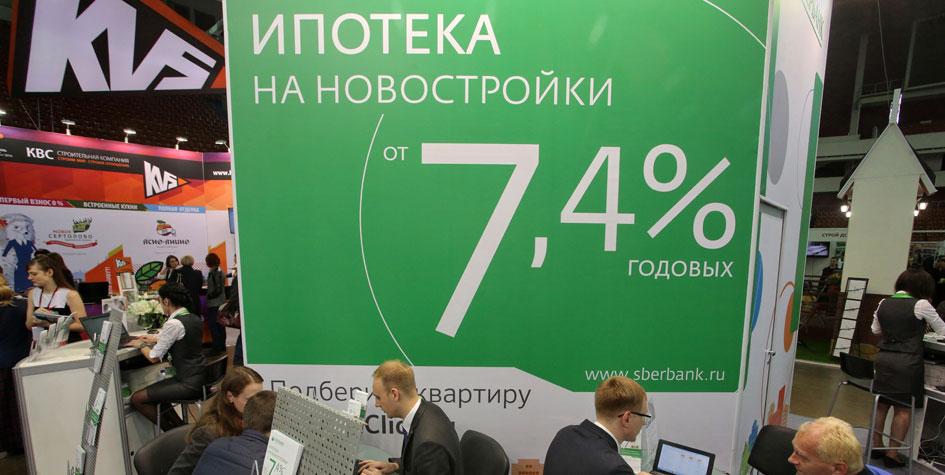 Фото:Светлана Холявчук/Интерпресс/ТАСС