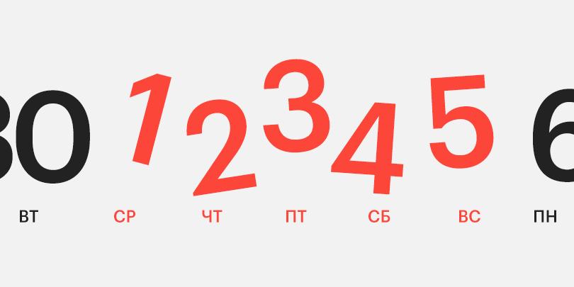 Вы могли это пропустить: детали IEO от Bitfinex и новые рекорды Bitcoin :: РБК.Крипто