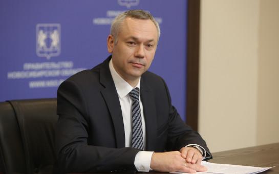 Фото: Фотослужба правительства Новосибирской области