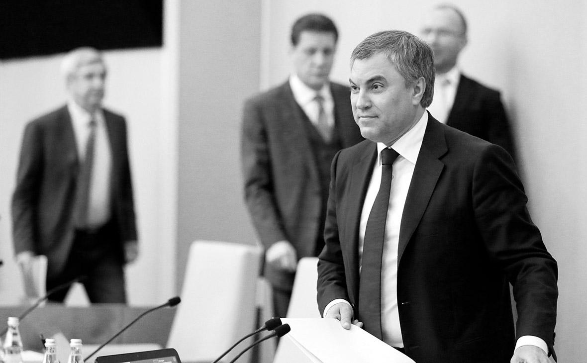 Государственная дума приняла проект орегулировании правоотношений в«цифровой экономике»