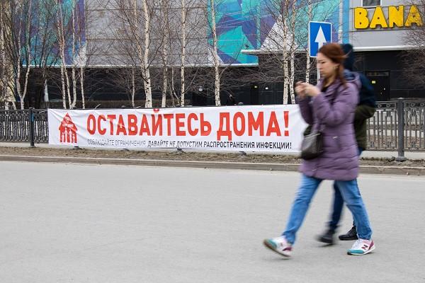 Фото:Александр Кулаковский, РИА URA.RU