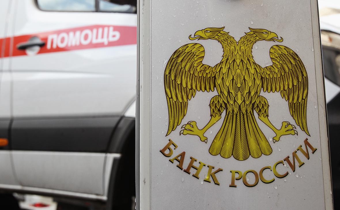 ЦБ объявил о завершении санации «ФК Открытие»