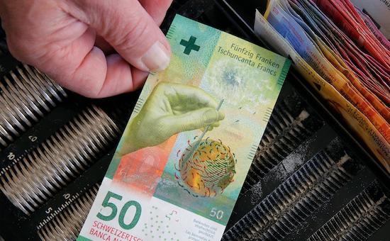 Купюру в 50 швейцарских франков признали банкнотой года    Общество ... 5e43ed607a6