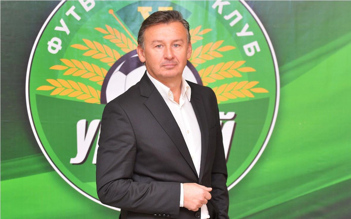 Фото: fcurojai.com