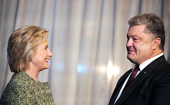 Кандидат в президенты США Хиллари Клинтон и президент Украины Петр Порошенко