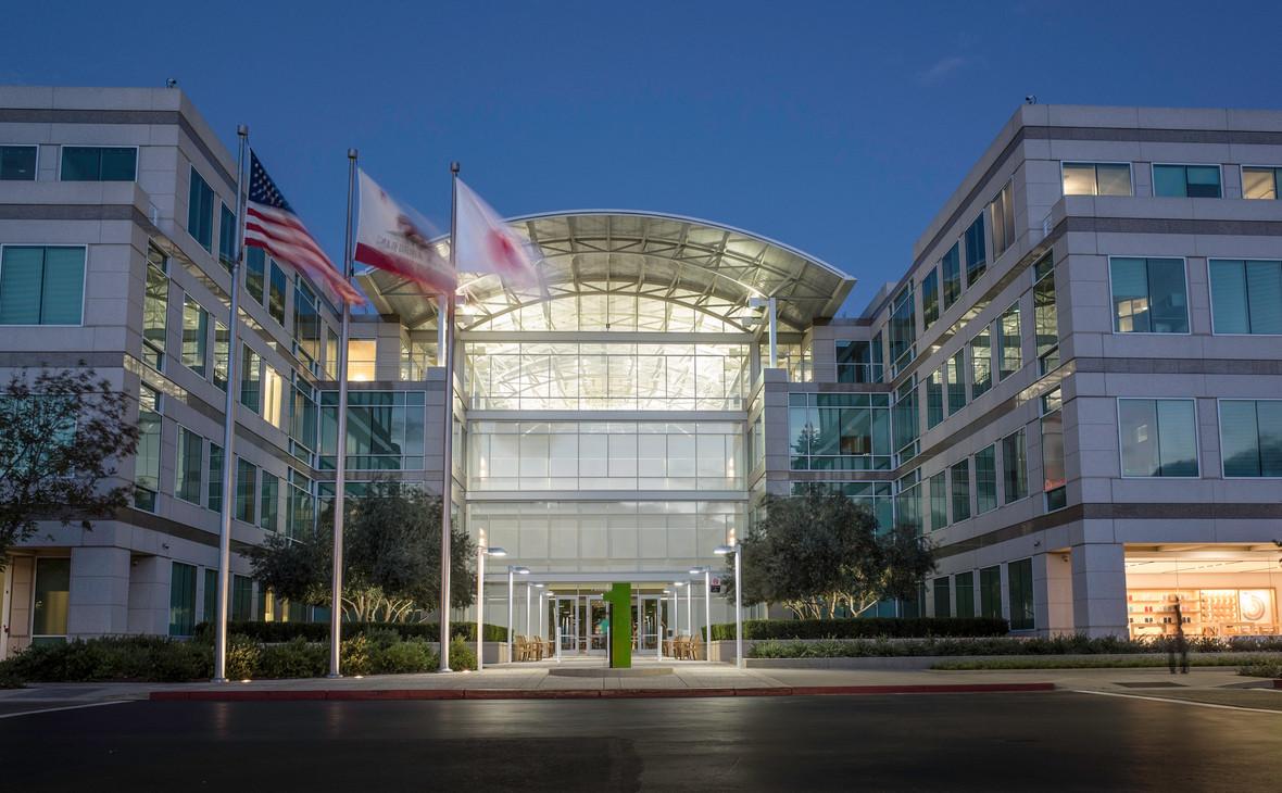 Кампус Apple в Купертино, Калифорния
