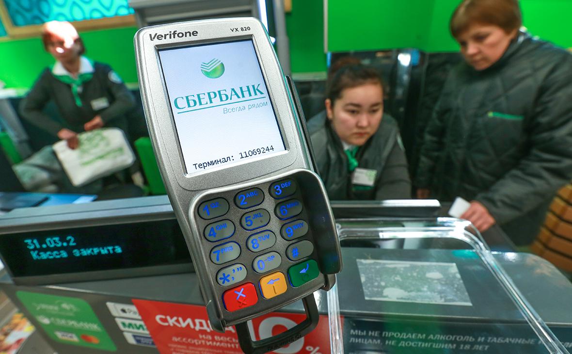 Сбербанк начал принимать платежи за ЖКХ и связь на кассах магазинов