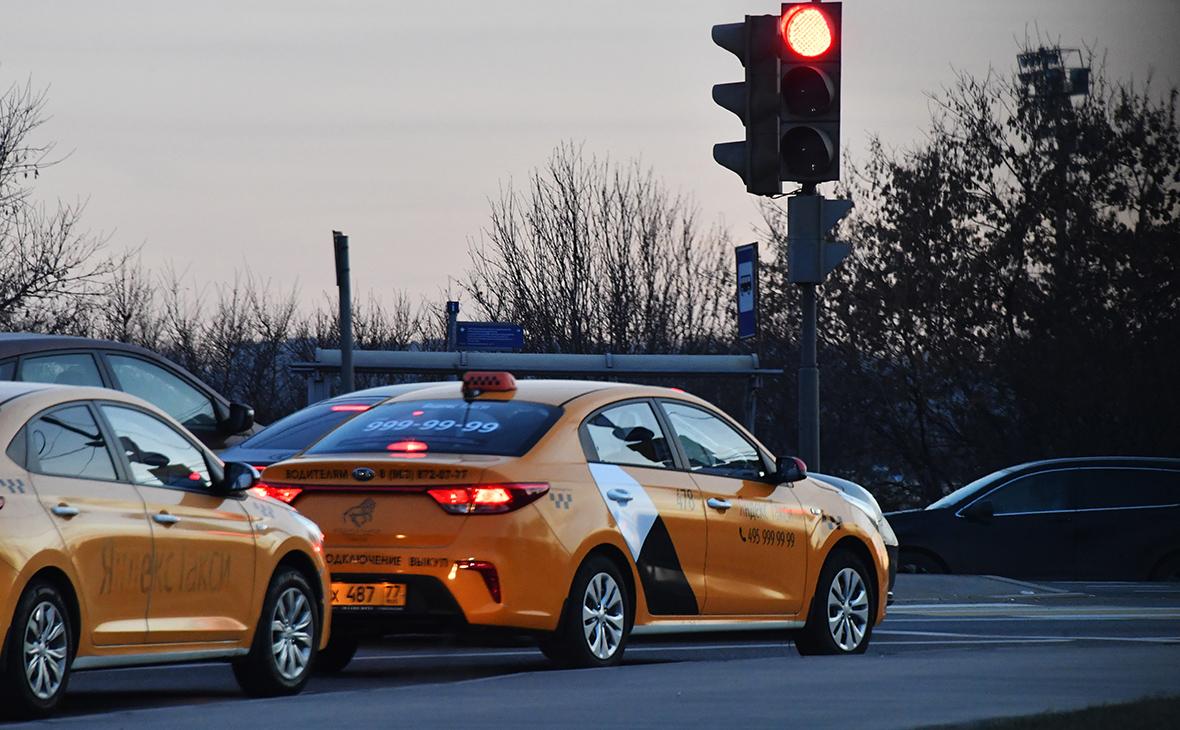 Dịch vụ Yandex. taxi cho phép đặt đồ ăn và thực phẩm