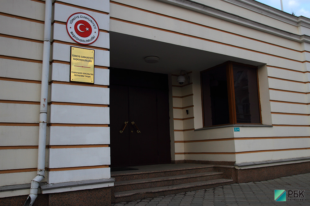 Фото:rt.rbc.ru