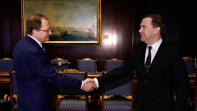 Фото:Н.Кропачев и Д.Медведев/spbu.ru/