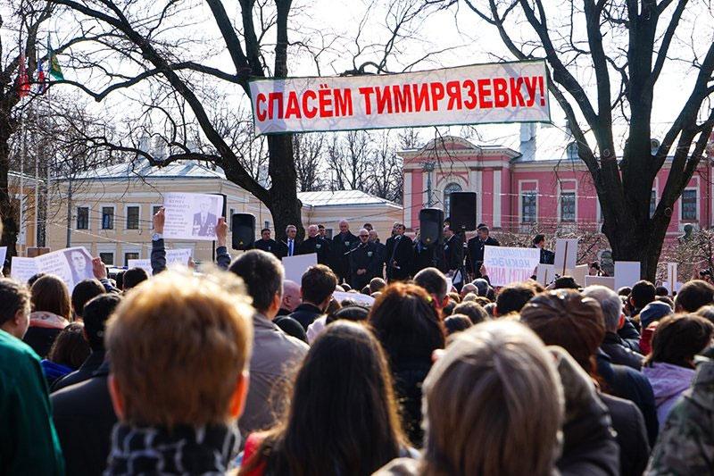Фото: Олег Яковлев\РБК