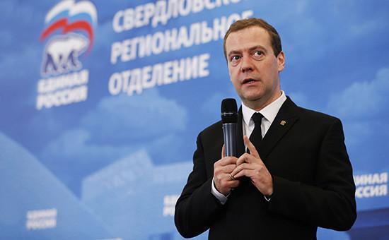 Премьер-министр РФ Дмитрий Медведев вовремя встречи состоронниками ичленами партии «Единая Россия» вЕкатеринбурге, 11 июля 2016 года