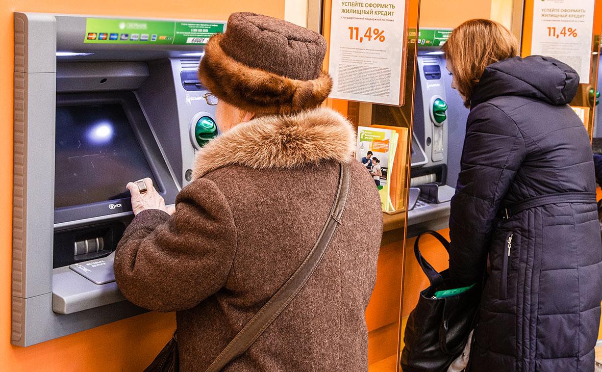 Россияне положили на текущие счета в банках рекордную сумму