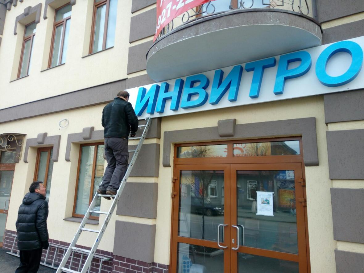 Фото:vynilka.ru