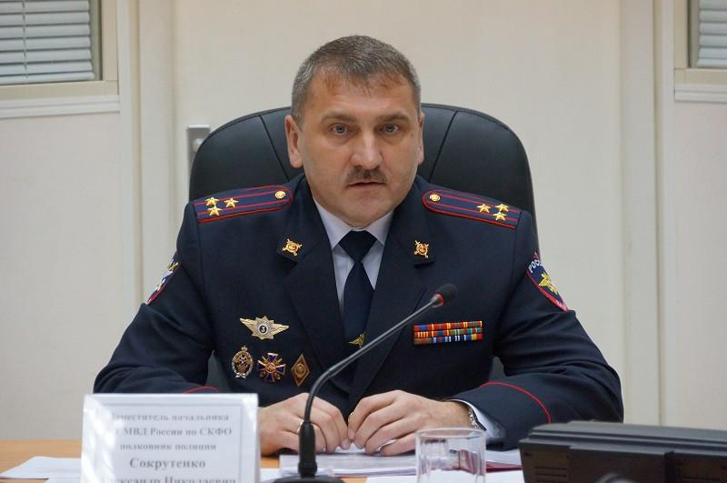Фото: пресс-служба МВД РФ