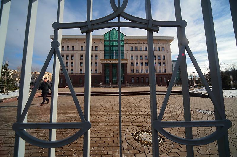 Санкт-Петербургский городской суд