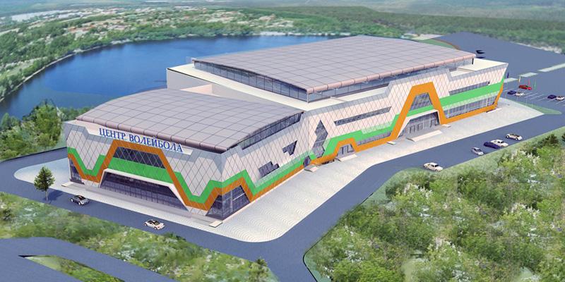 Фото:Проект центра волейбола в Новосибирске от ООО «АкадемСтрой»