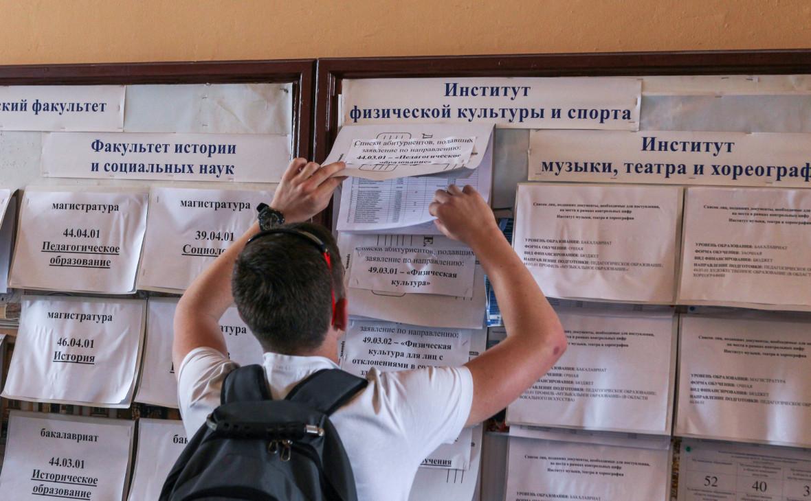 Меньше половины россиян заявили о планах детей учиться в вузах