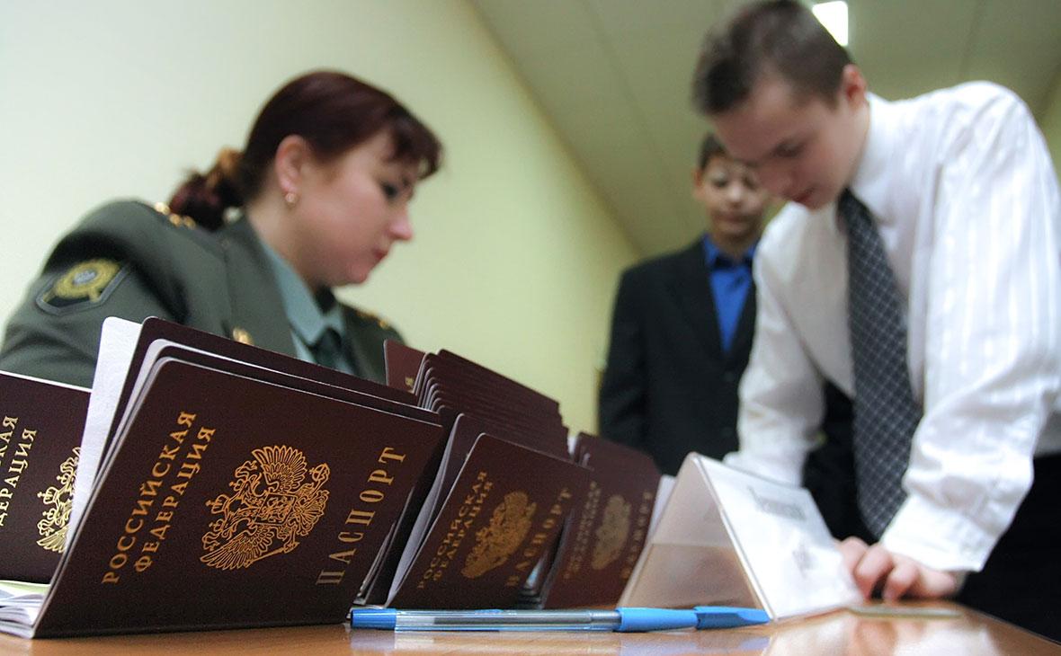 Công dân 4 nước có quyền nhận quốc tịch Nga sớm hơn 5 năm