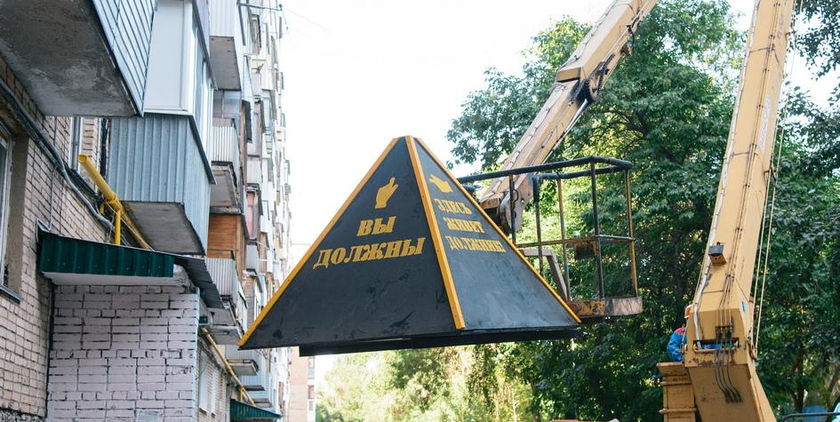 Коллекторам закроют доступ к долгам россиян по ЖКХ