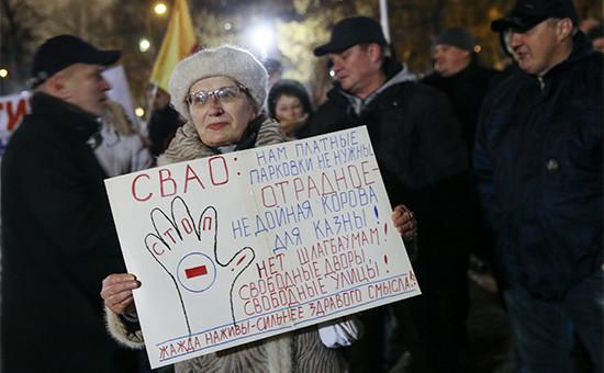 Митинг противрасширения платных парковок вМоскве