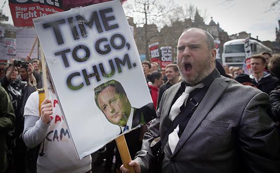 Англичане выражают протест премьеру Дэвиду Кэмерону, Лондон, 9 апреля 2016 года