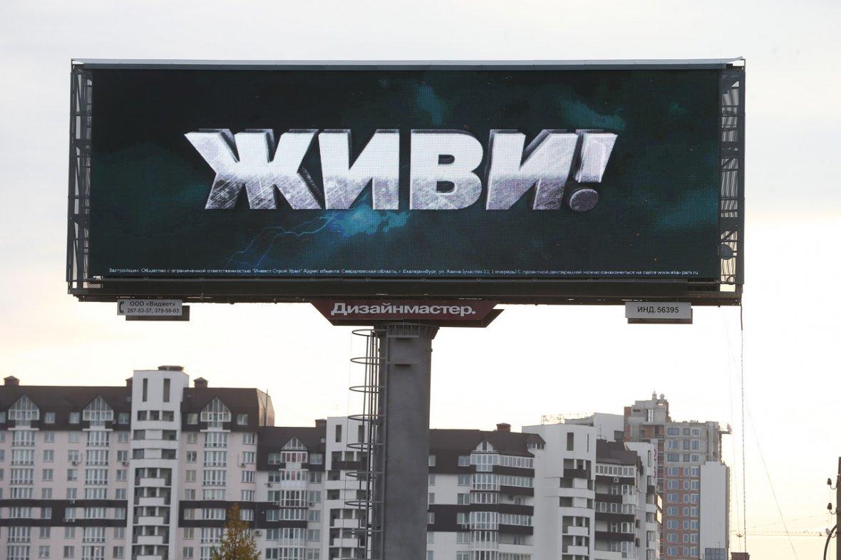 Фото: Владислав Бурнашев, РБК Екатеринбург